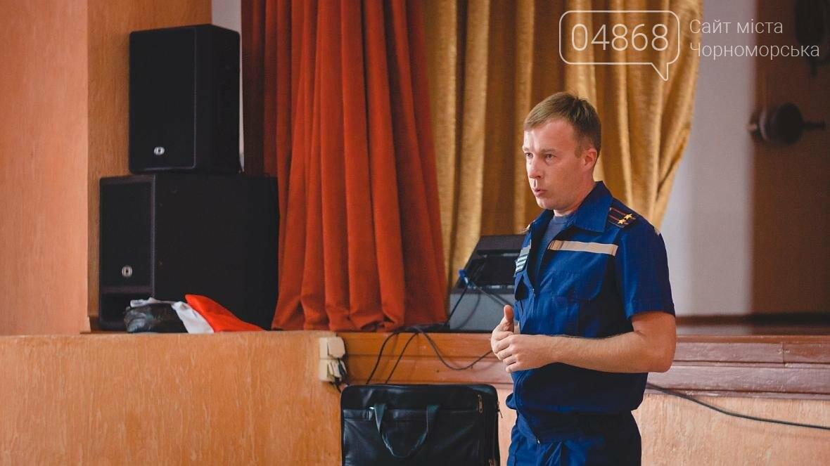 Сотрудники Черноморского отдела ГСЧС провели встречу с руководством школ и детских садов, фото-3