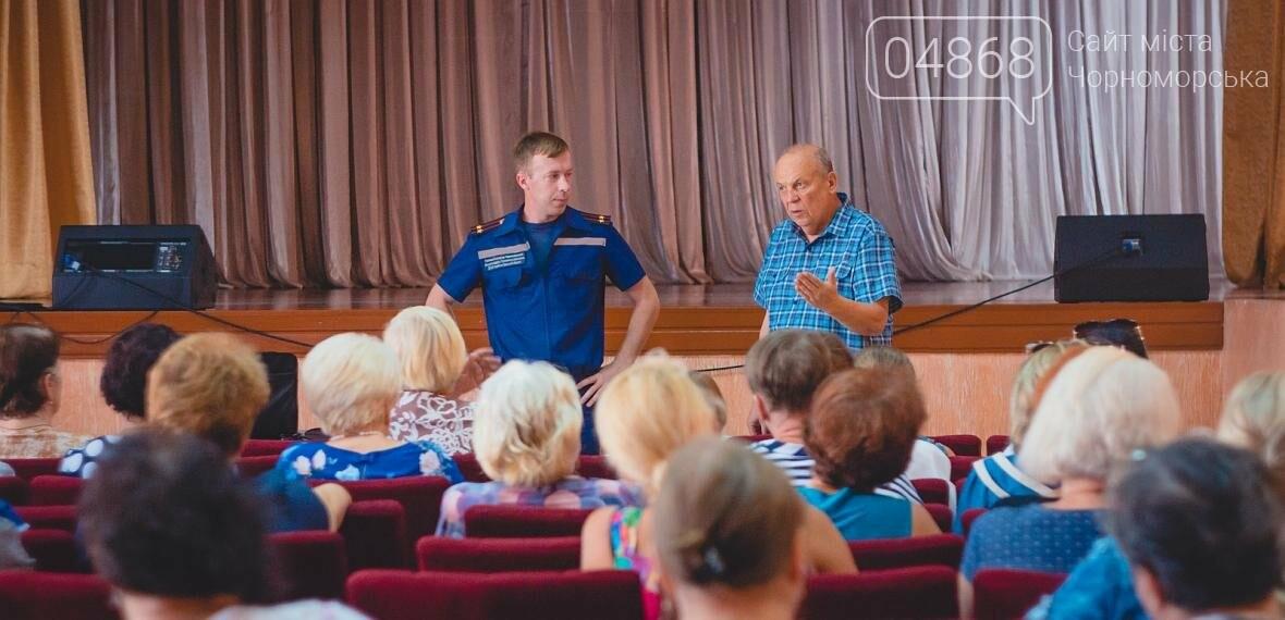 Сотрудники Черноморского отдела ГСЧС провели встречу с руководством школ и детских садов, фото-1