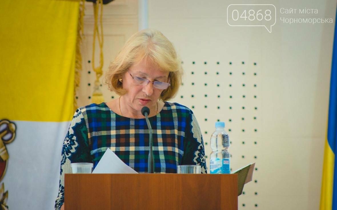 Состоялось заседание сессии Черноморского городского совета, фото-1