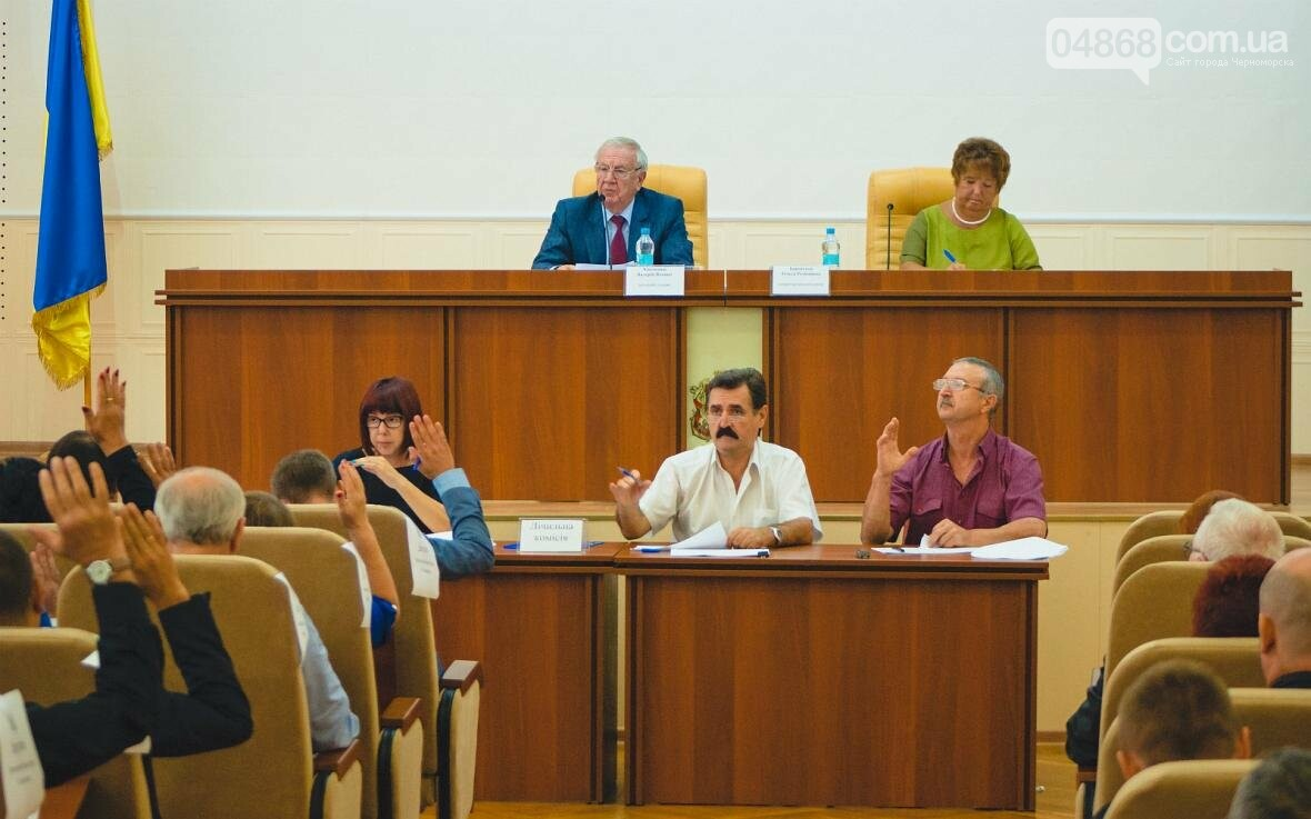 Состоялось заседание сессии Черноморского городского совета, фото-14