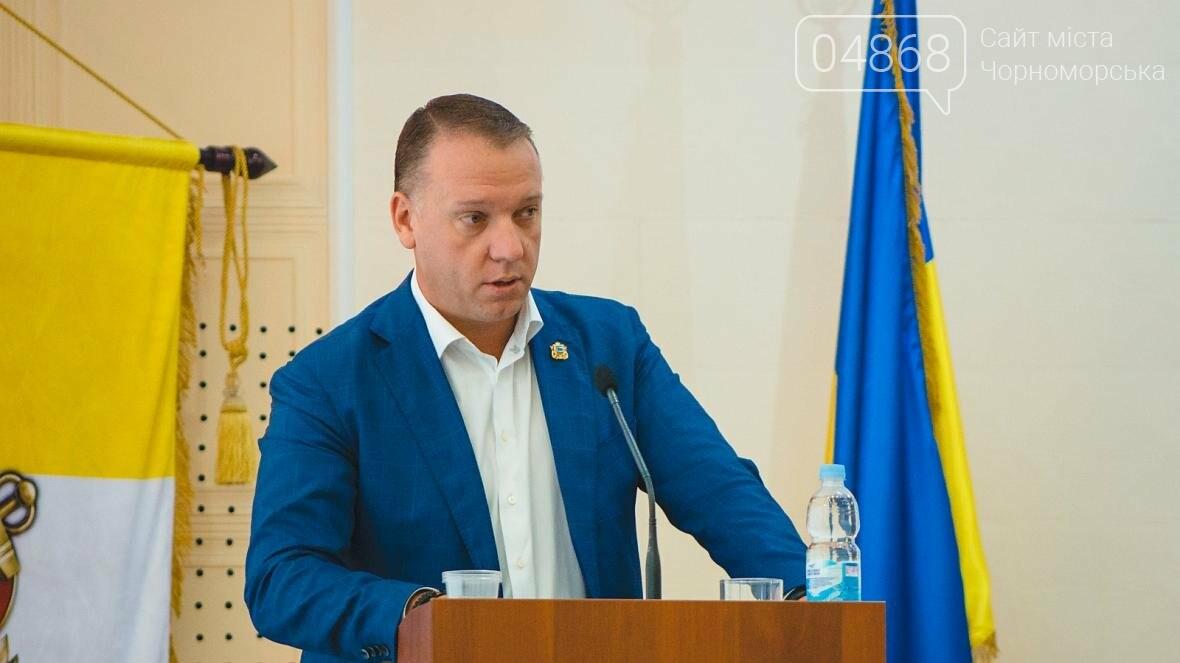 Состоялось заседание сессии Черноморского городского совета, фото-5