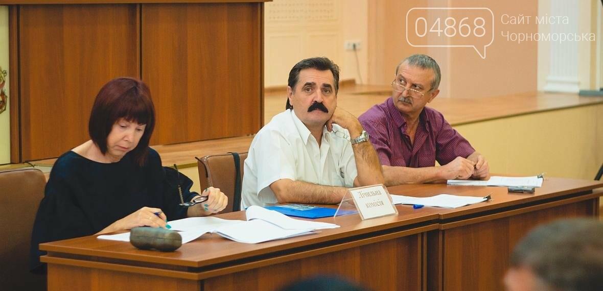 Состоялось заседание сессии Черноморского городского совета, фото-3