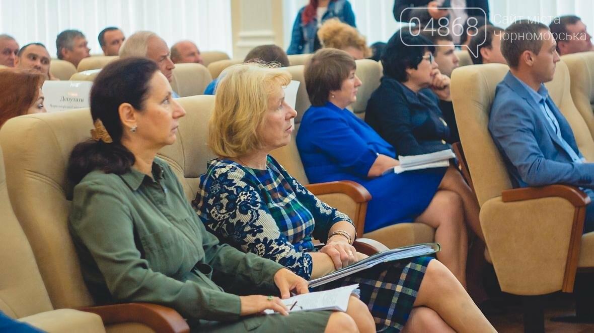 Состоялось заседание сессии Черноморского городского совета, фото-13