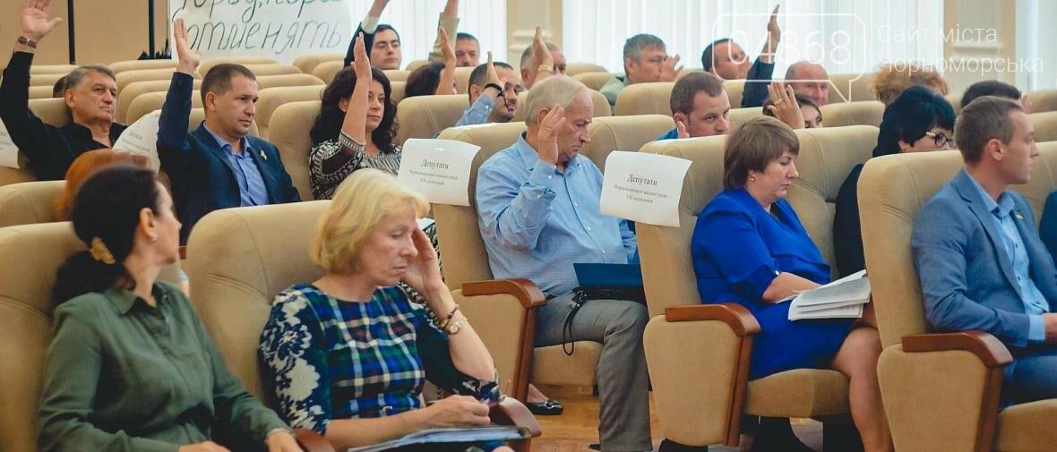 Состоялось заседание сессии Черноморского городского совета, фото-10