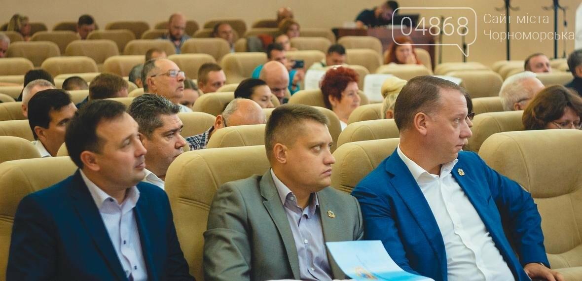 Состоялось заседание сессии Черноморского городского совета, фото-12
