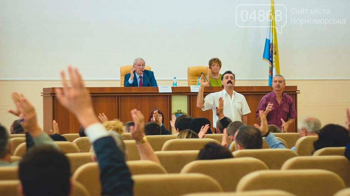 Состоялось заседание сессии Черноморского городского совета, фото-11
