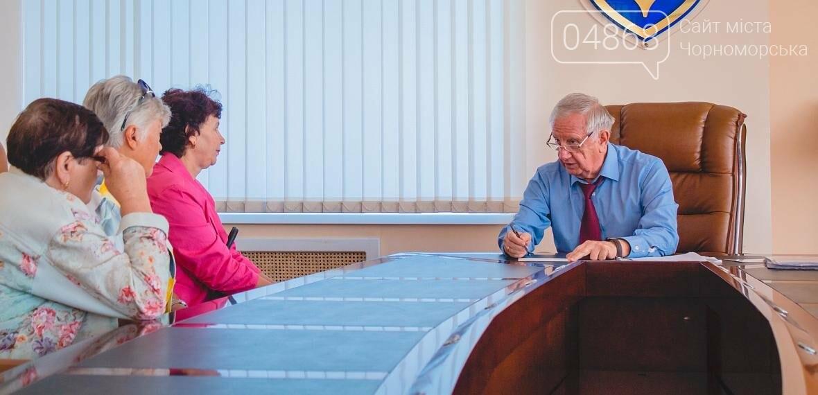 Городской голова Черноморска провёл личный приём граждан, фото-1