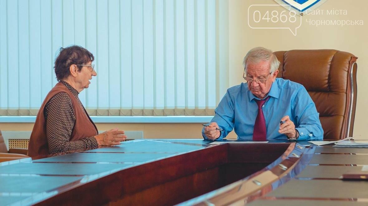 Городской голова Черноморска провёл личный приём граждан, фото-4