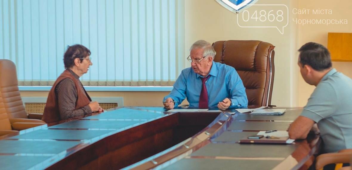 Городской голова Черноморска провёл личный приём граждан, фото-2