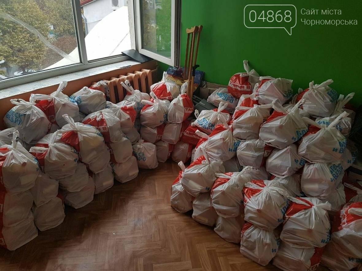Территориальный центр продолжает оказывать помощь малообеспеченным жителям Черноморска , фото-1
