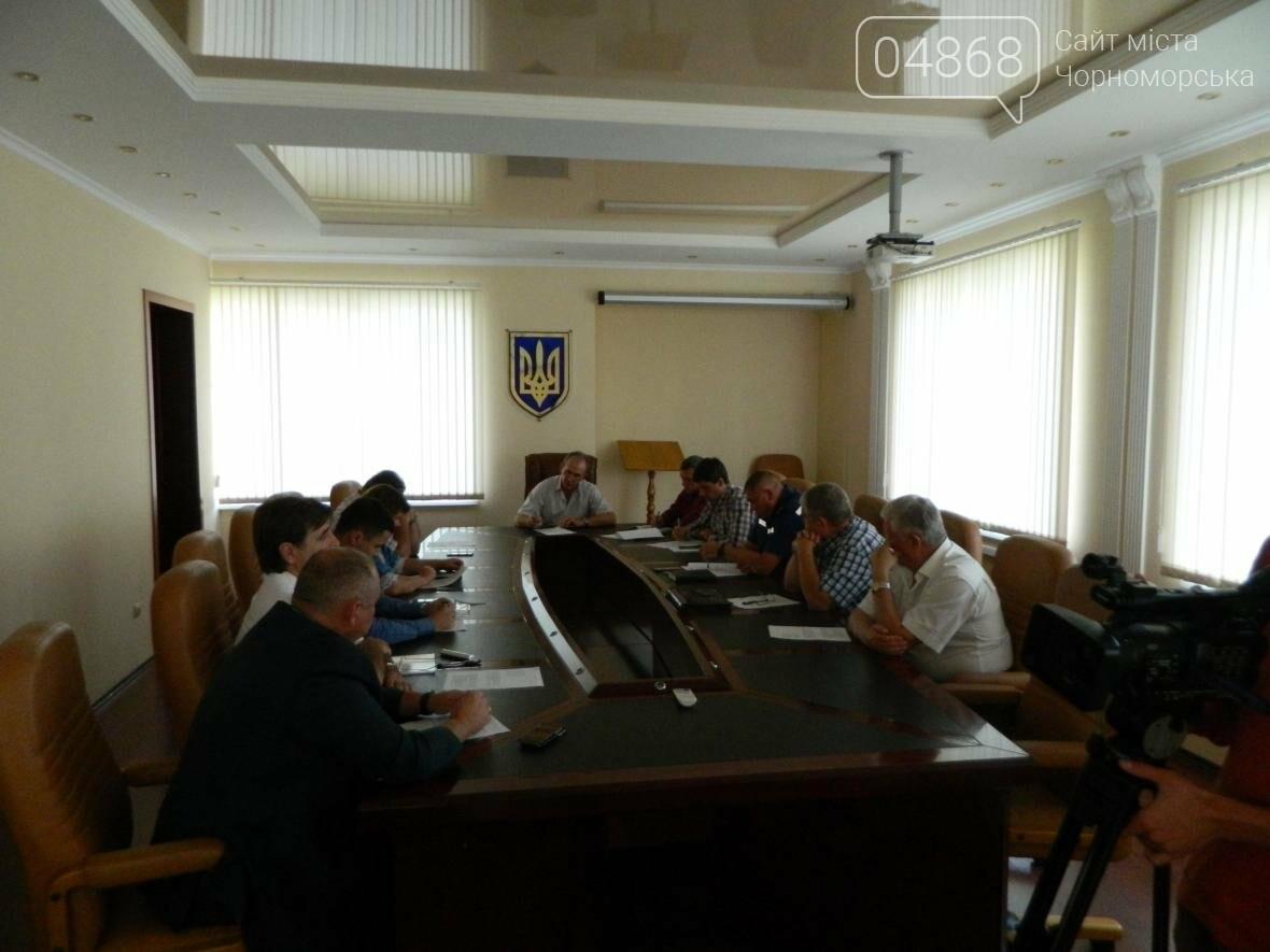 В Черноморске прошло заседание комиссии по техногенной безопасности, фото-2