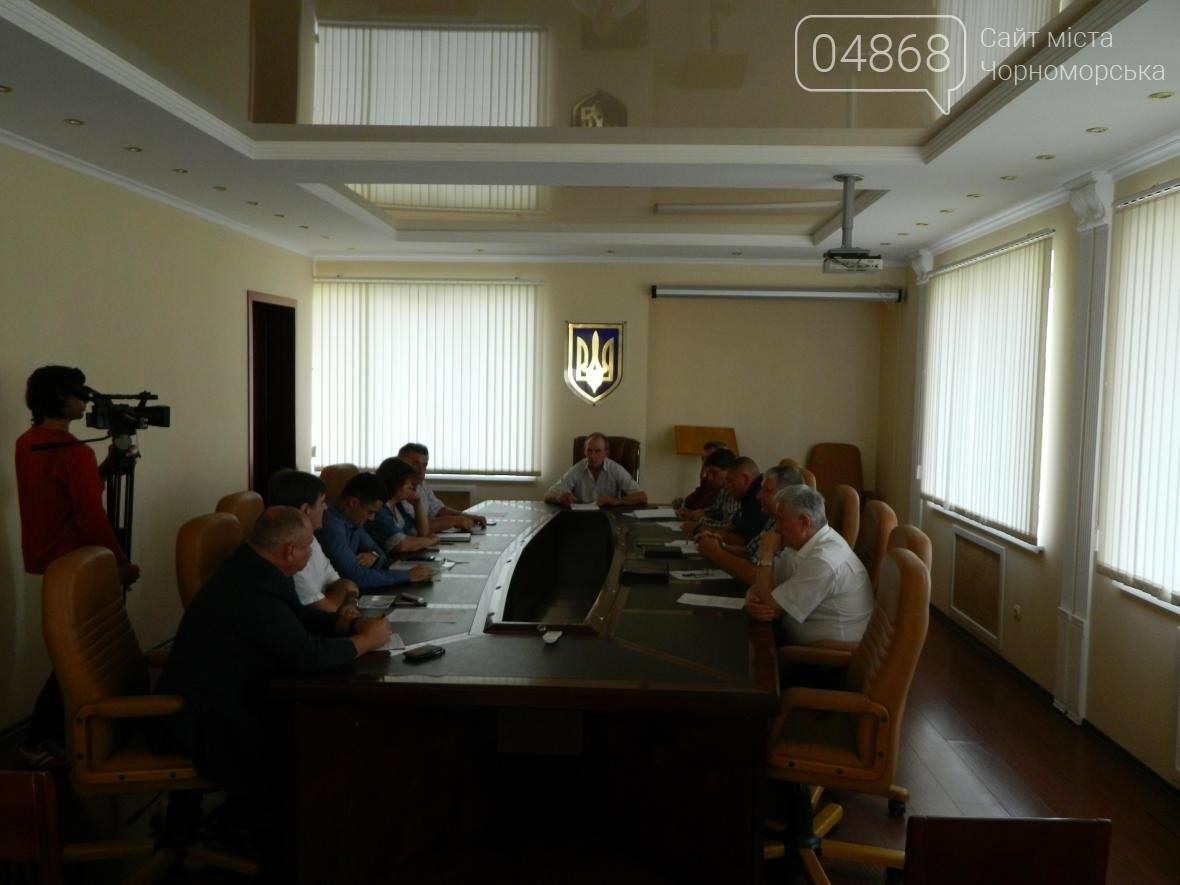В Черноморске прошло заседание комиссии по техногенной безопасности, фото-3