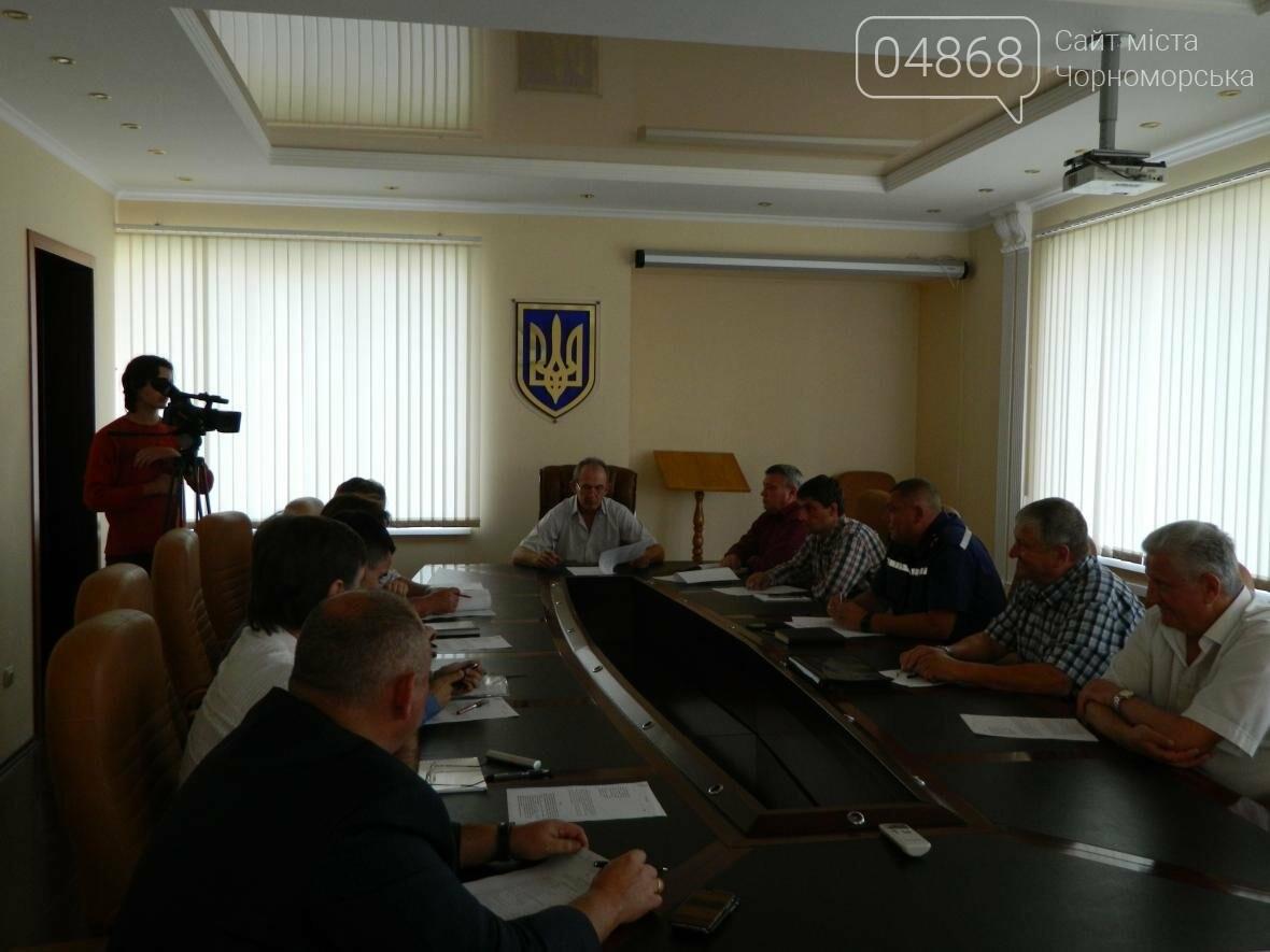 В Черноморске прошло заседание комиссии по техногенной безопасности, фото-4