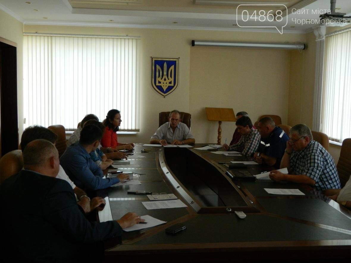 В Черноморске прошло заседание комиссии по техногенной безопасности, фото-8