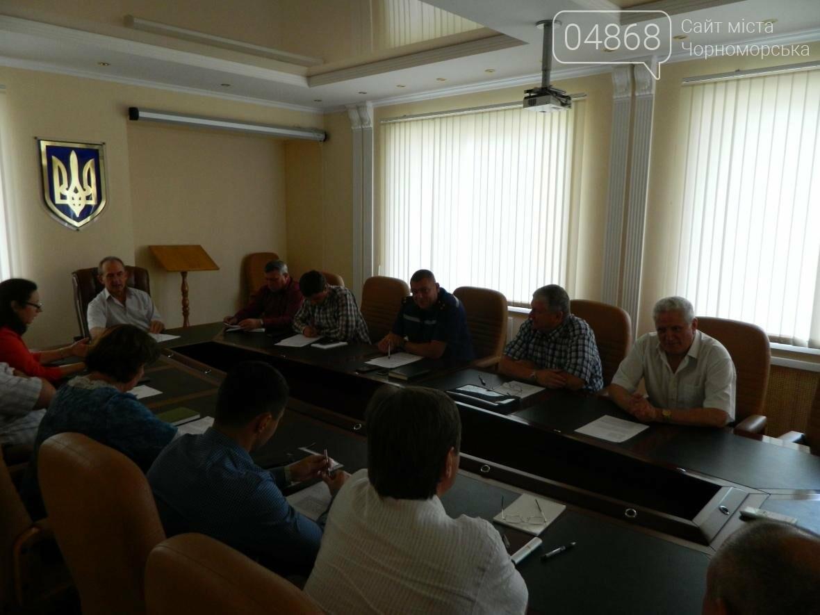 В Черноморске прошло заседание комиссии по техногенной безопасности, фото-1