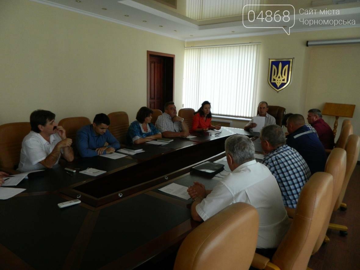 В Черноморске прошло заседание комиссии по техногенной безопасности, фото-7