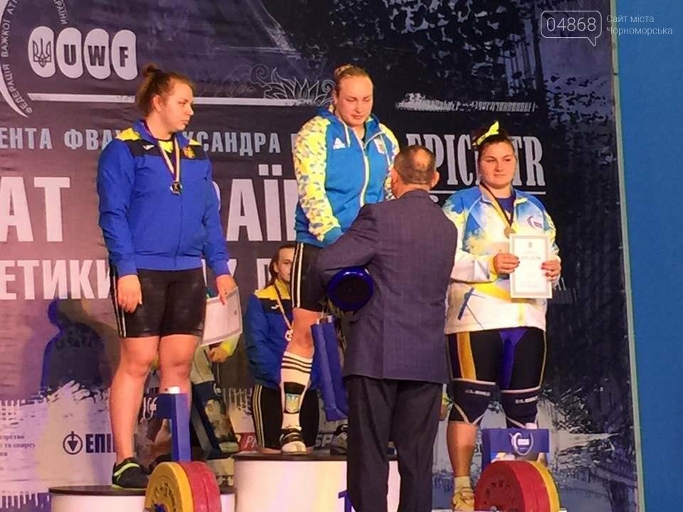"""Очередное """"золото"""" спортсменки из Черноморска, фото-4"""