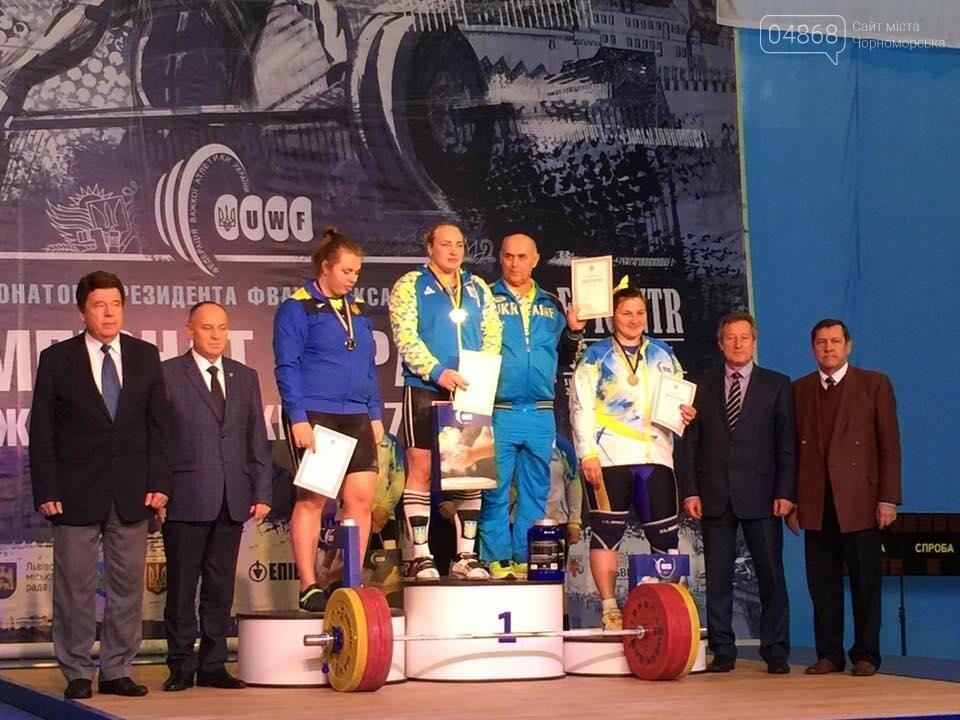 """Очередное """"золото"""" спортсменки из Черноморска, фото-1"""