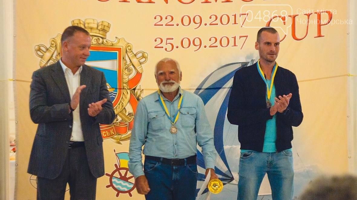 Во Дворце культуры состоялось торжественное награждение победителей первой парусной регаты «Кубок Черноморска» (+ФОТООТЧЁТ), фото-9