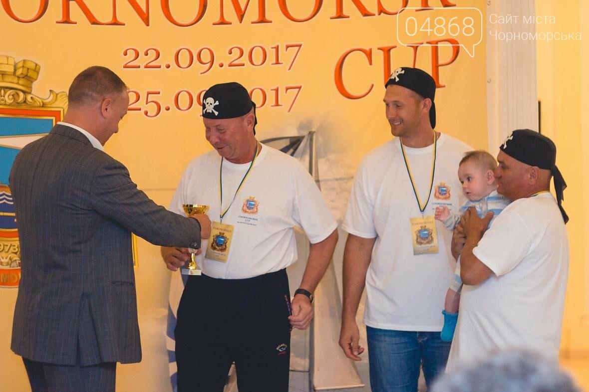 Во Дворце культуры состоялось торжественное награждение победителей первой парусной регаты «Кубок Черноморска» (+ФОТООТЧЁТ), фото-23