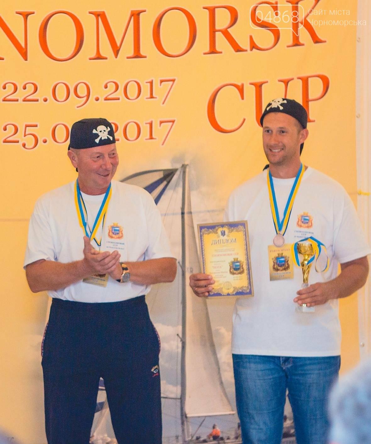 Во Дворце культуры состоялось торжественное награждение победителей первой парусной регаты «Кубок Черноморска» (+ФОТООТЧЁТ), фото-27
