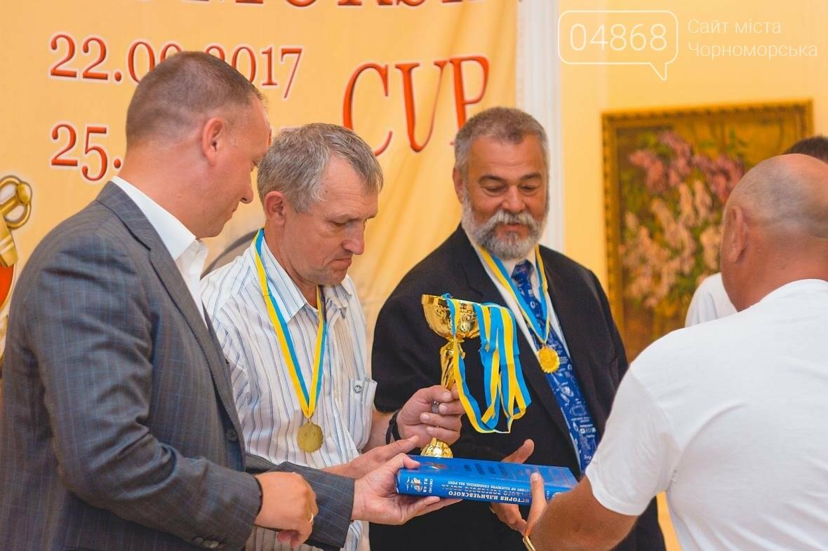 Во Дворце культуры состоялось торжественное награждение победителей первой парусной регаты «Кубок Черноморска» (+ФОТООТЧЁТ), фото-24