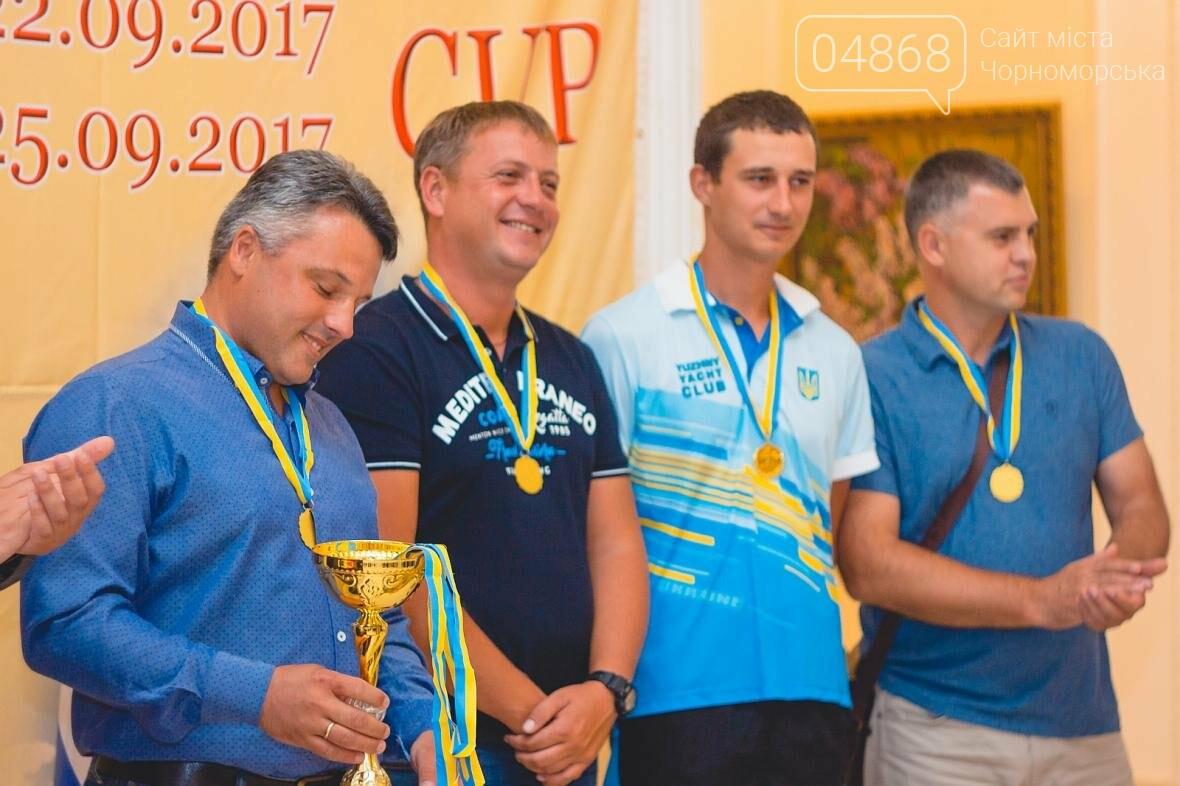 Во Дворце культуры состоялось торжественное награждение победителей первой парусной регаты «Кубок Черноморска» (+ФОТООТЧЁТ), фото-25