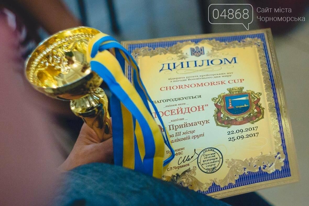 Во Дворце культуры состоялось торжественное награждение победителей первой парусной регаты «Кубок Черноморска» (+ФОТООТЧЁТ), фото-3