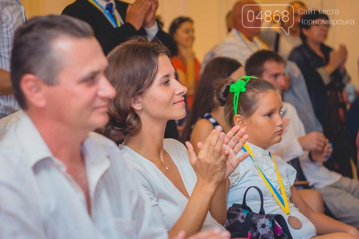 Во Дворце культуры состоялось торжественное награждение победителей первой парусной регаты «Кубок Черноморска» (+ФОТООТЧЁТ), фото-10