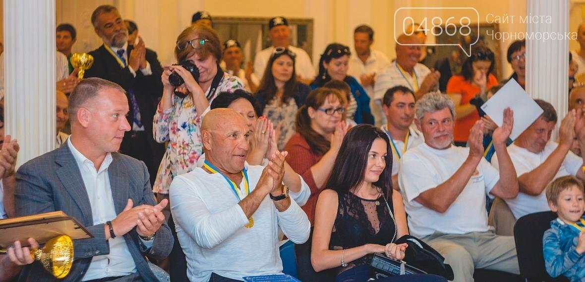 Во Дворце культуры состоялось торжественное награждение победителей первой парусной регаты «Кубок Черноморска» (+ФОТООТЧЁТ), фото-11