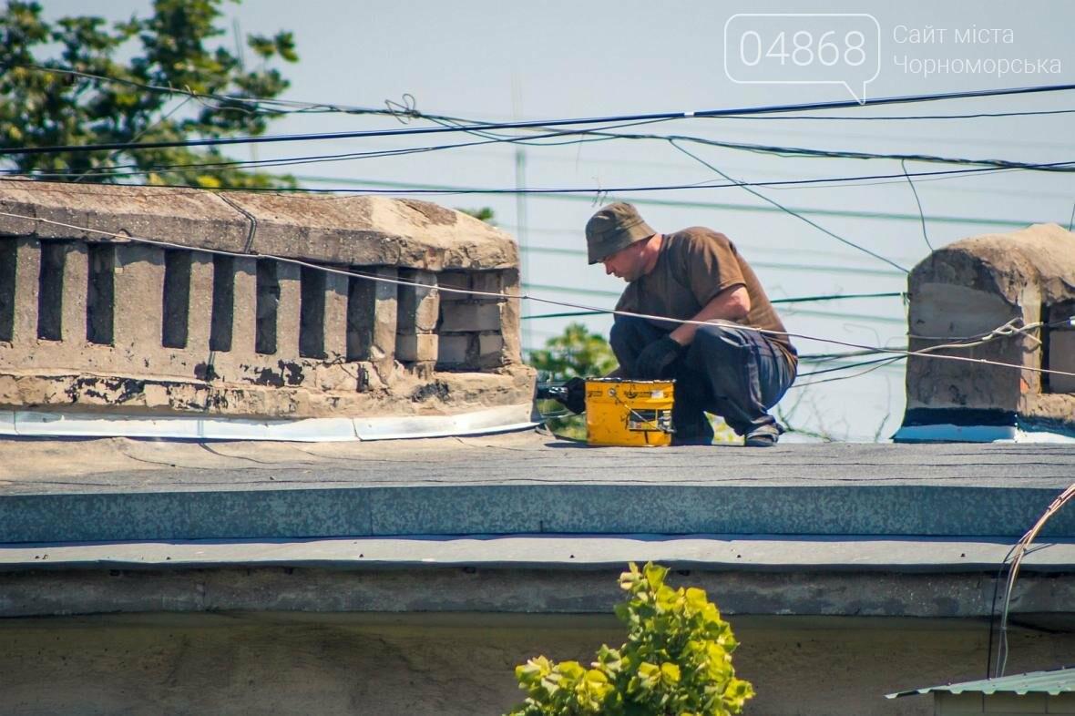 Почти 5 миллионов гривен дополнительно выделено на капитальный ремонт домов Черноморска, фото-1