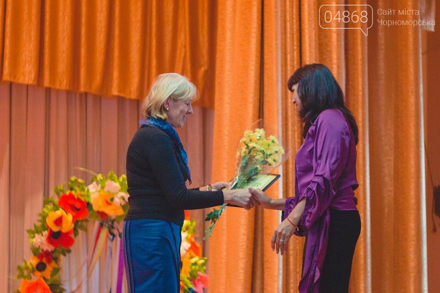 В Черноморске поздравили педагогов с Днём работников образования (фото), фото-1
