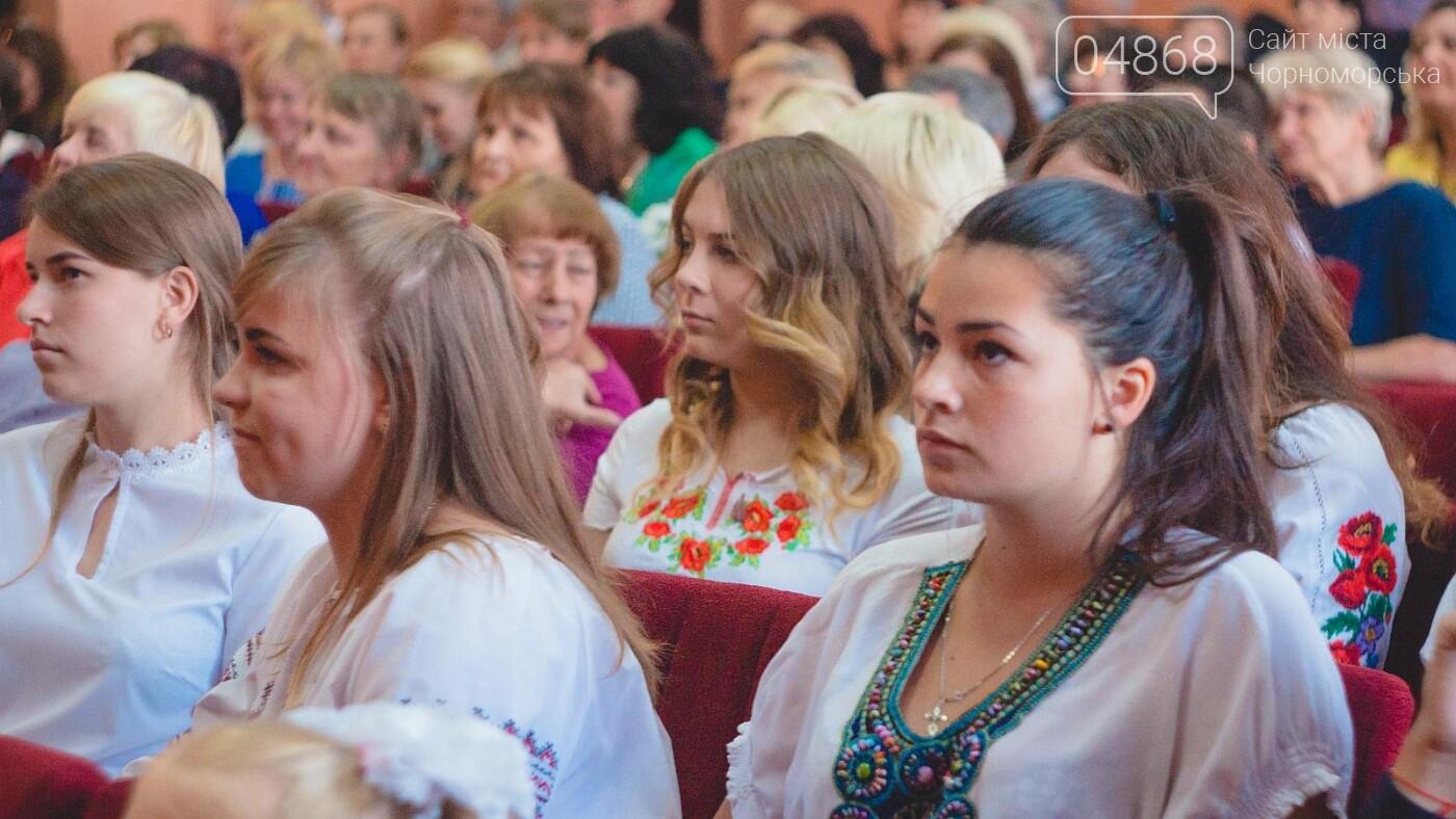 В Черноморске поздравили педагогов с Днём работников образования (фото), фото-6