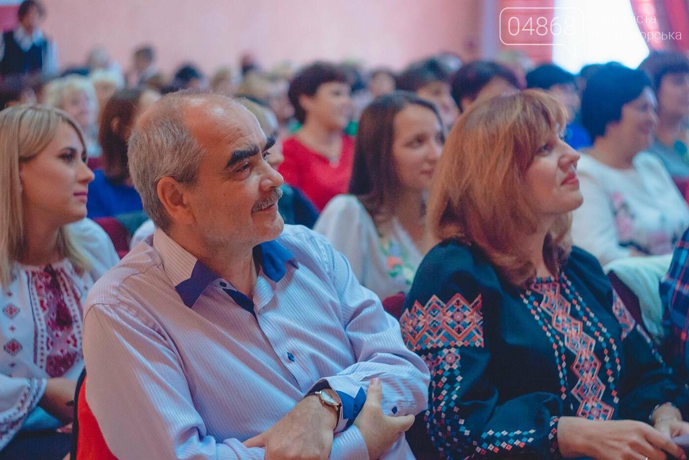 В Черноморске поздравили педагогов с Днём работников образования (фото), фото-10