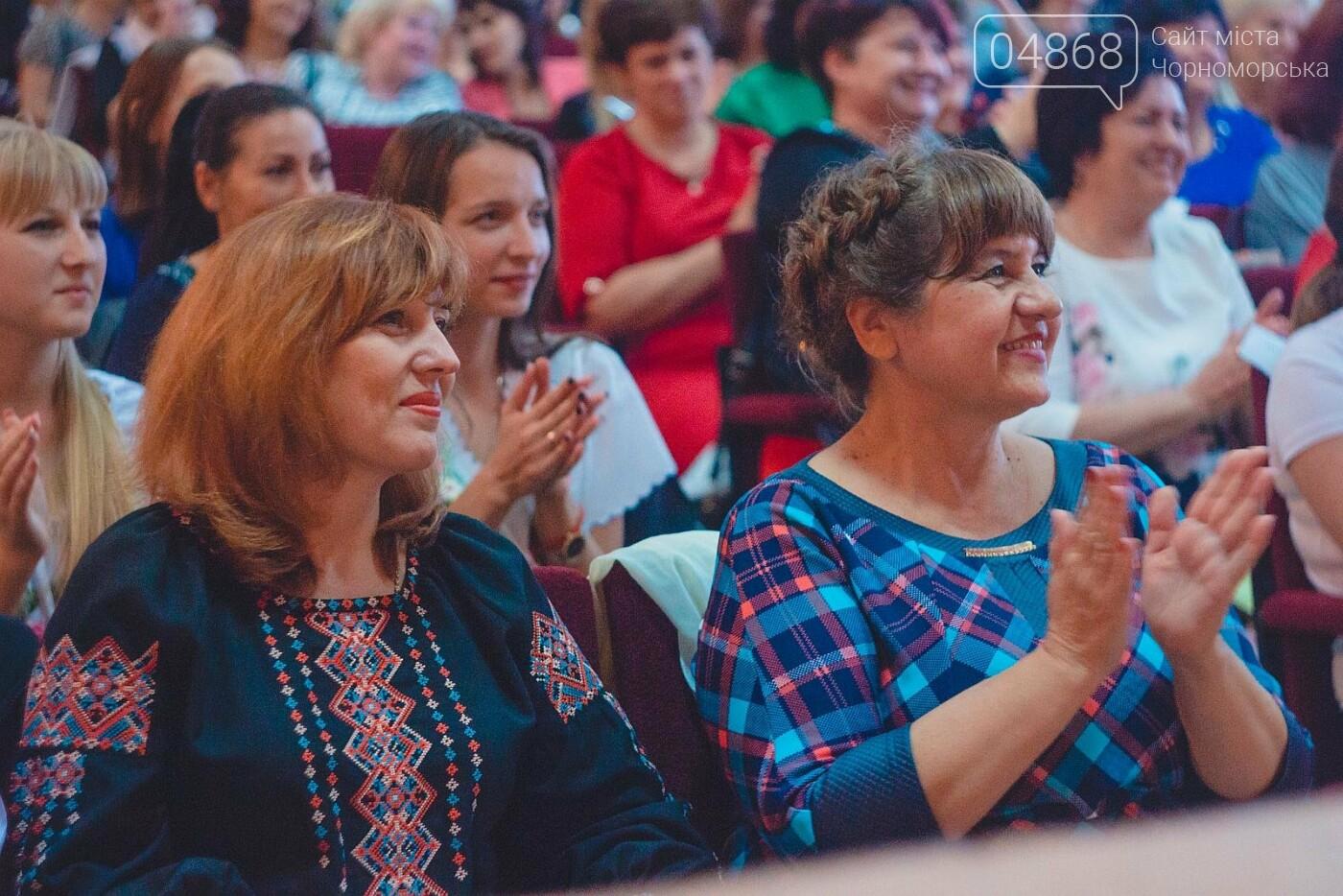 В Черноморске поздравили педагогов с Днём работников образования (фото), фото-12