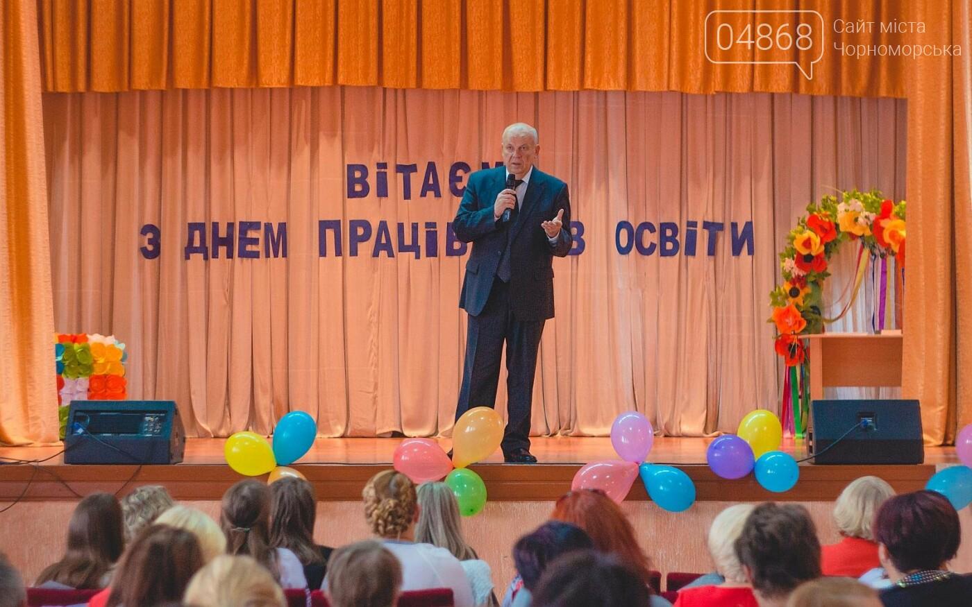 В Черноморске поздравили педагогов с Днём работников образования (фото), фото-4