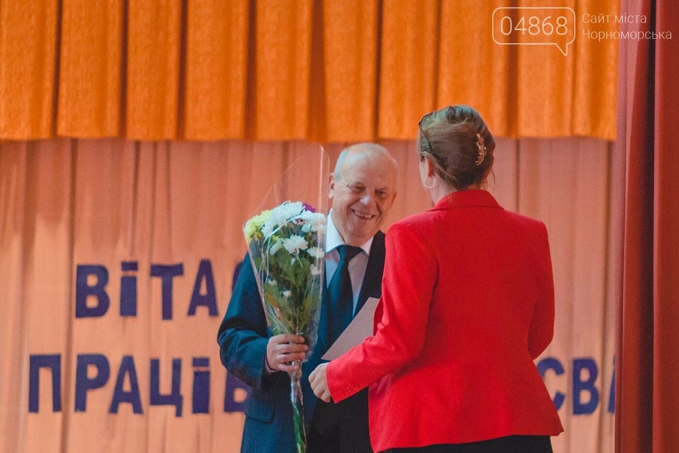 В Черноморске поздравили педагогов с Днём работников образования (фото), фото-11
