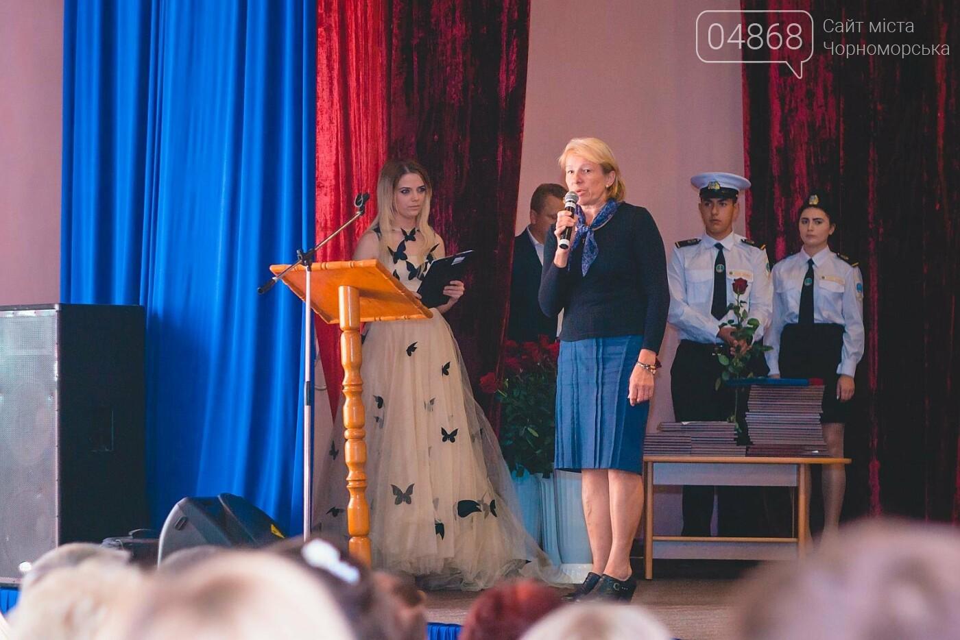 Черноморский морской колледж отпраздновал своё 55-летие, фото-12