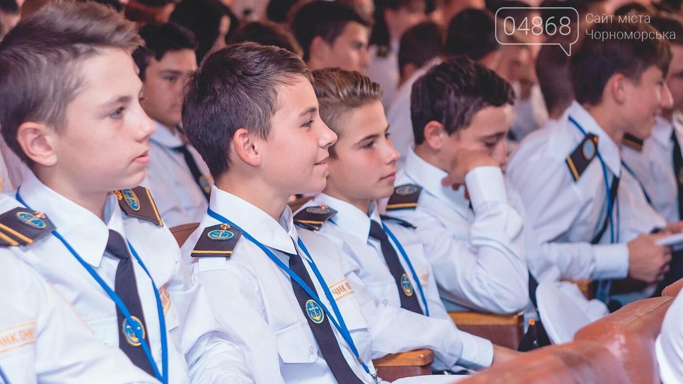 Черноморский морской колледж отпраздновал своё 55-летие, фото-2