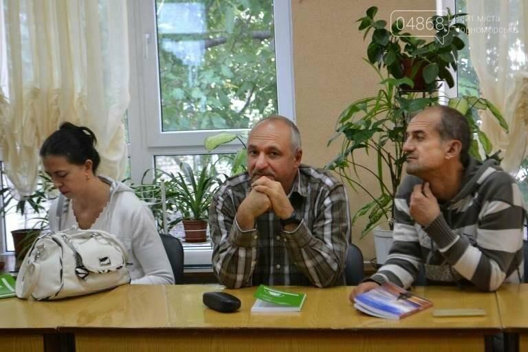 В Черноморске презентовали новый литературный альманах, фото-1