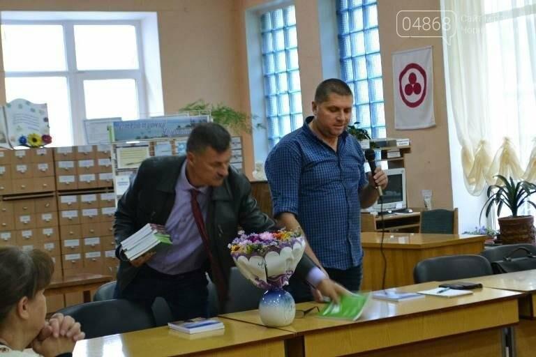 В Черноморске презентовали новый литературный альманах, фото-3