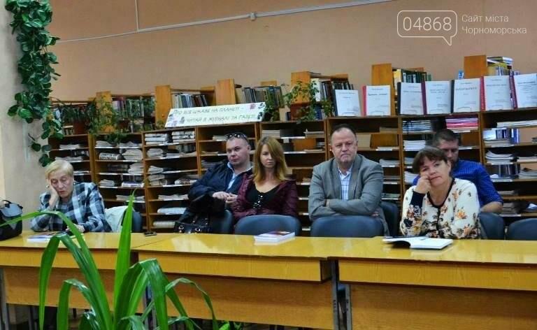 В Черноморске презентовали новый литературный альманах, фото-12