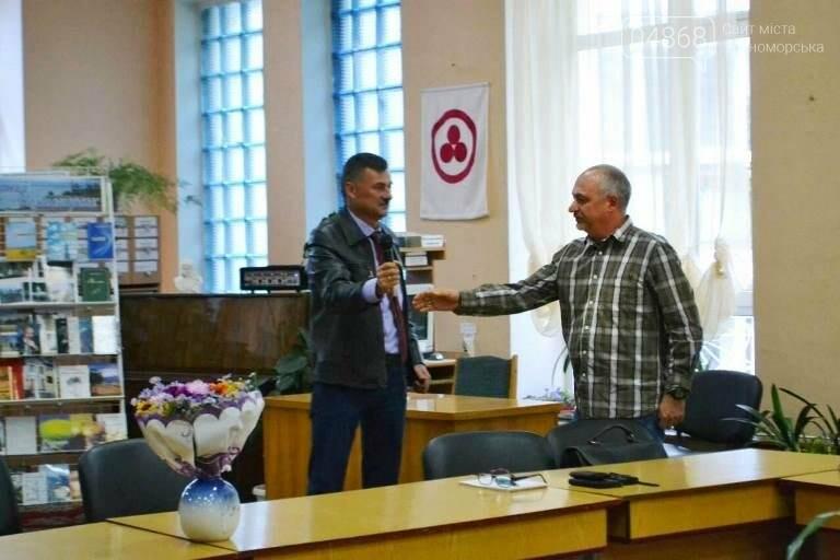 В Черноморске презентовали новый литературный альманах, фото-11