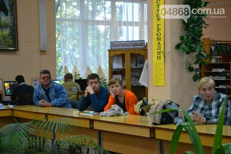 В Черноморске презентовали новый литературный альманах, фото-8