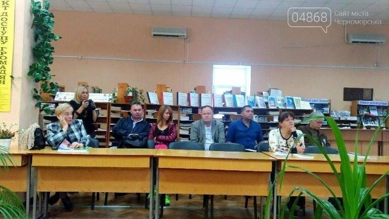 В Черноморске презентовали новый литературный альманах, фото-9