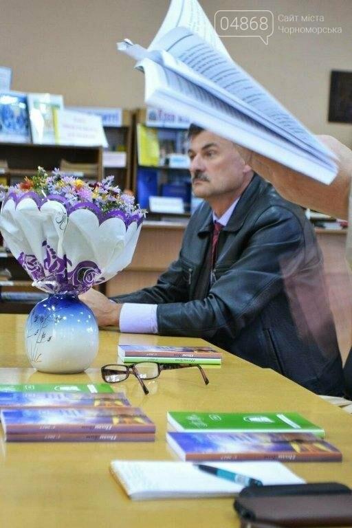 В Черноморске презентовали новый литературный альманах, фото-10