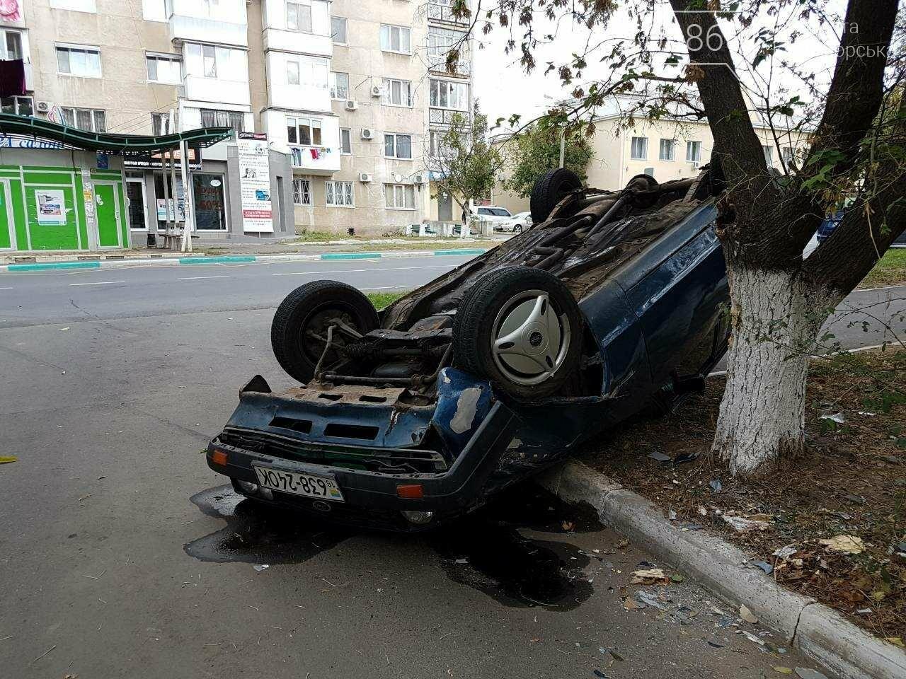 ДТП в Черноморске: водитель сбил пешехода и перевернулся (фото), фото-4