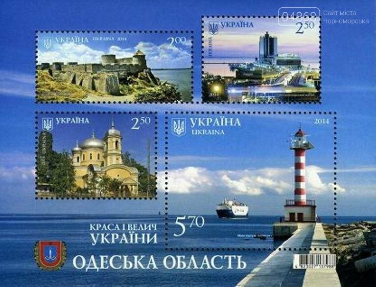 Этот день в истории Черноморска: 5 октября 1965 года в порту был открыт Ильичёвский маяк, фото-9