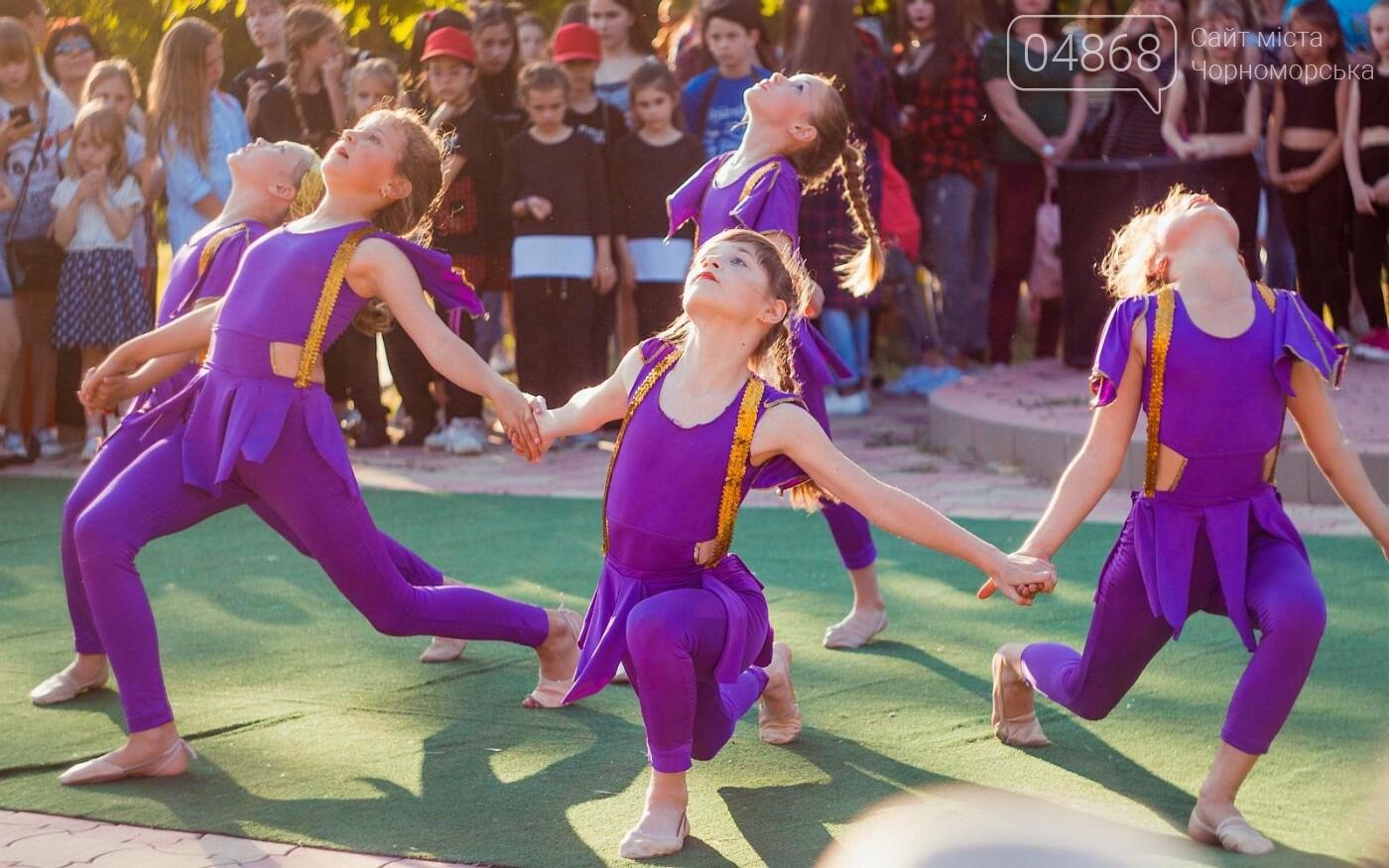 Дворец культуры приглашает жителей Черноморска на День открытых дверей (фото), фото-2