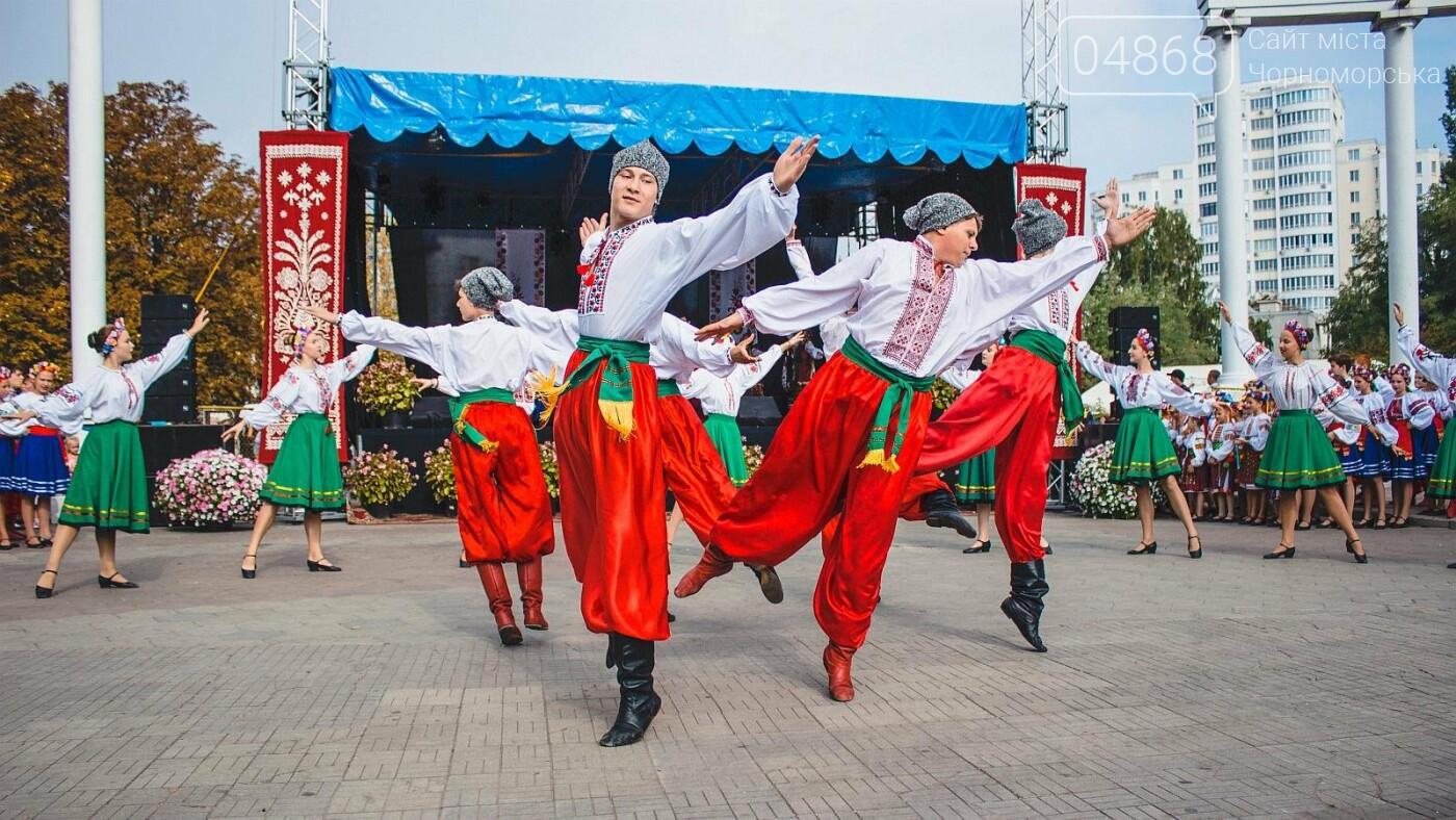 Дворец культуры приглашает жителей Черноморска на День открытых дверей (фото), фото-1